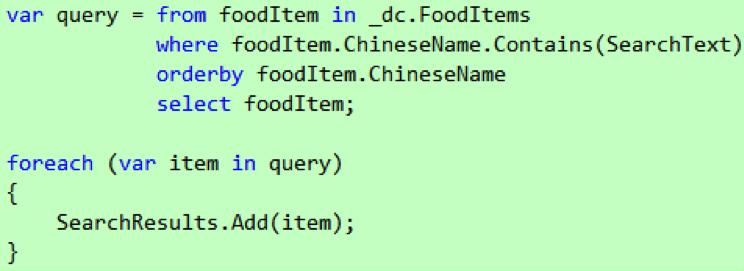 论道WP(四):LINQ to SQL的查询