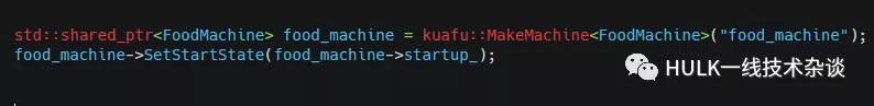 一个有限状态机的C++实现