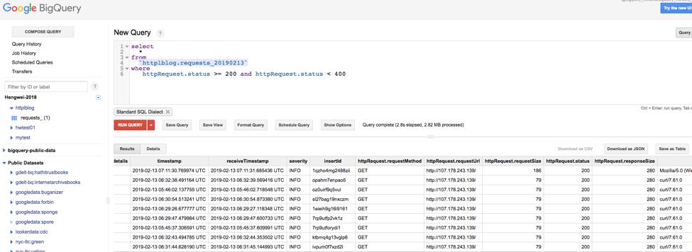 通过BigQuery查询Http负载均衡流量信息的实现方法