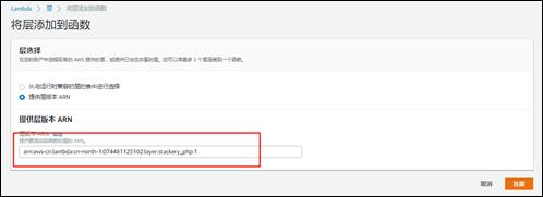 动手 lambda 新功能,custom runtime