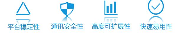 """腾讯云一站式物联PaaS平台IOT Suite助力行业加速""""物联网+"""""""