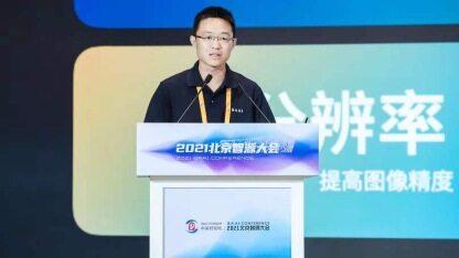 智源研究院学术副院长,清华大学教授唐杰发布悟道2.0成果丨智源大会
