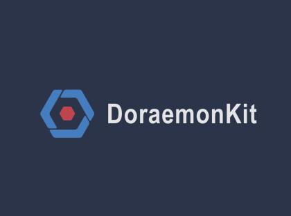 全能App研发助手!滴滴开源DoraemonKit