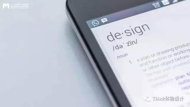 网页设计:视差特效的5种运用技巧