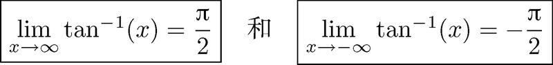 普林斯顿微积分读本(修订版)(25):极限导论 3.5