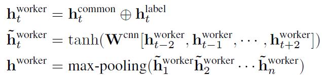 阿里巴巴AAAI 2018录用论文:基于对抗学习的众包标注用于中文命名实体识别