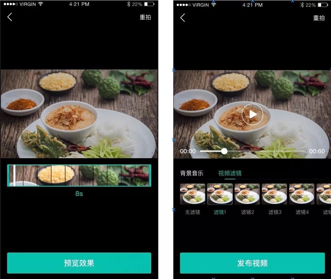 Android视频技术探索之旅:美团外卖商家端的实践