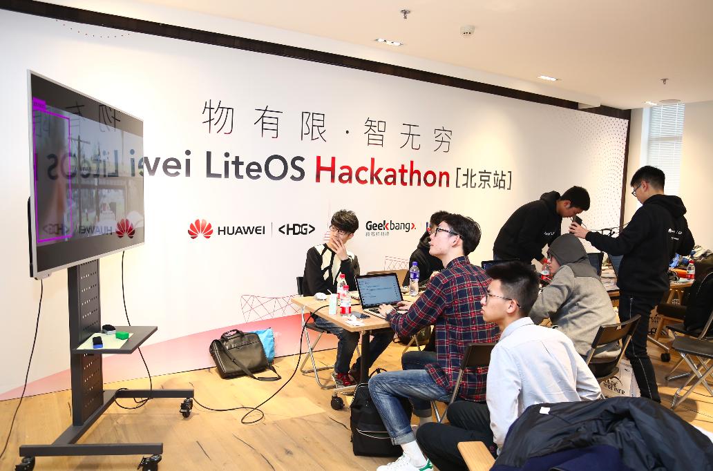 智能物联网还能这么玩儿,这些Huawei LiteOS创意绝对让你想不到