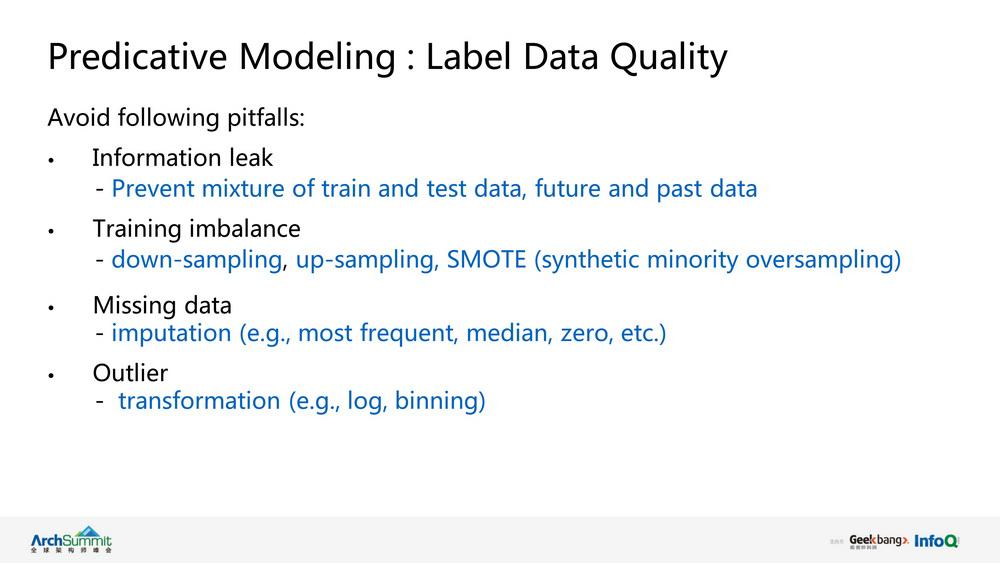 大规模机器学习在LinkedIn预测模型中的应用