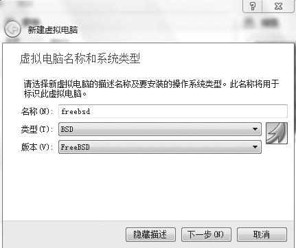 C指针原理揭秘:基于底层实现机制(4):C语言概述 1.3.2