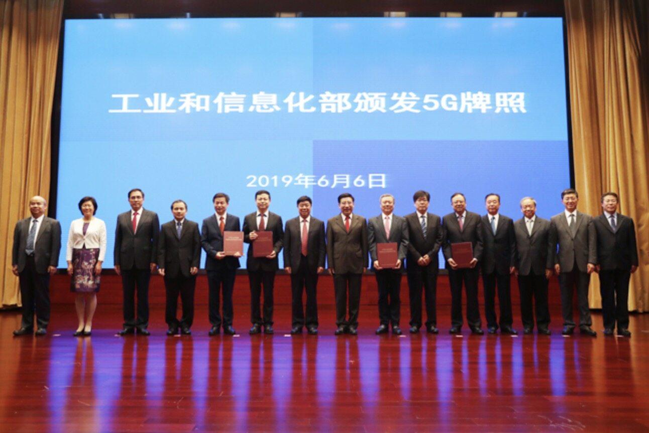 5G商用牌照发给四家运营商:中国正式进入5G时代