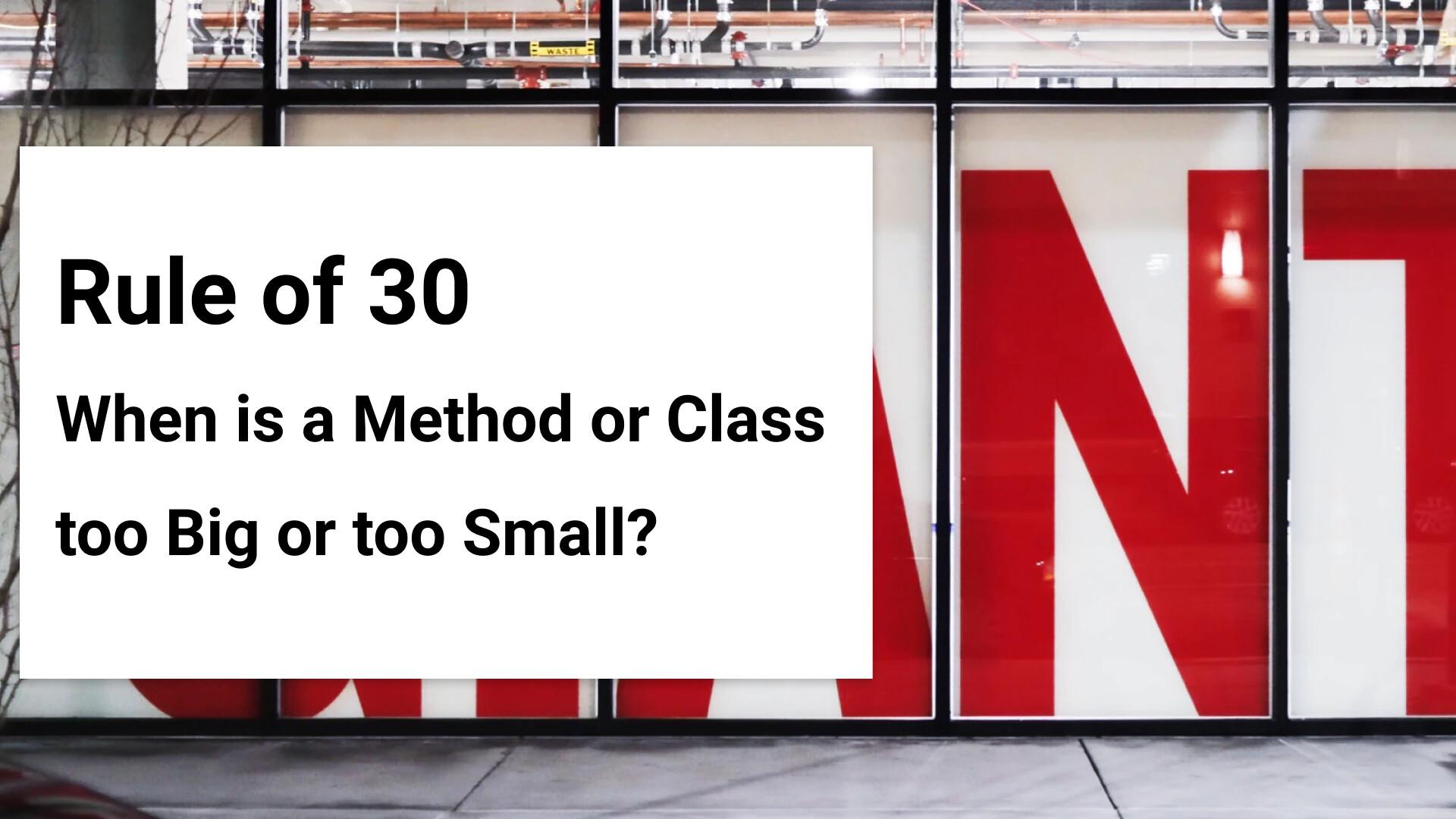 """为什么编程应遵循 """"30"""" 规则"""
