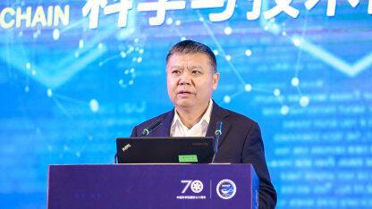 深圳市副市长王立新:区块链是非常前沿的技术,将在金融、管理等领域广泛应用