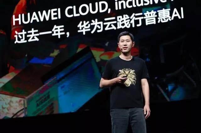 1024程序员节,华为云致敬改变世界的你们