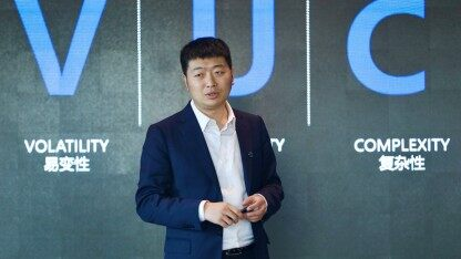 """明略科技总裁姜平:智能时代企业中台落地需要完成""""四步走"""""""