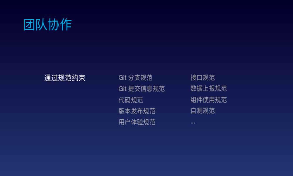 京东购物小程序工程化之路