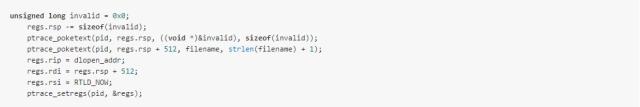 应用程序热补丁(一):几行代码构造免重启修复补丁