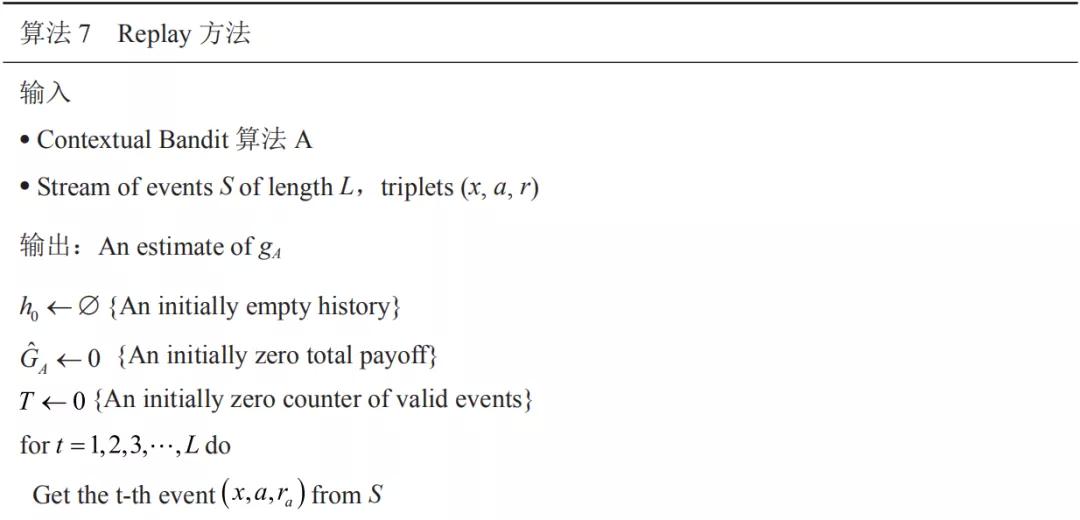 Bandit算法在携程推荐系统中的应用与实践