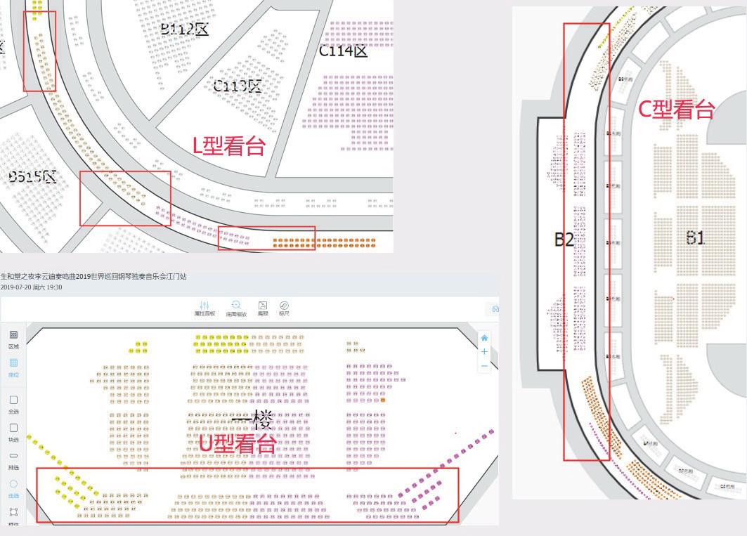 10W 座位的大场馆究竟是怎么画出来的?