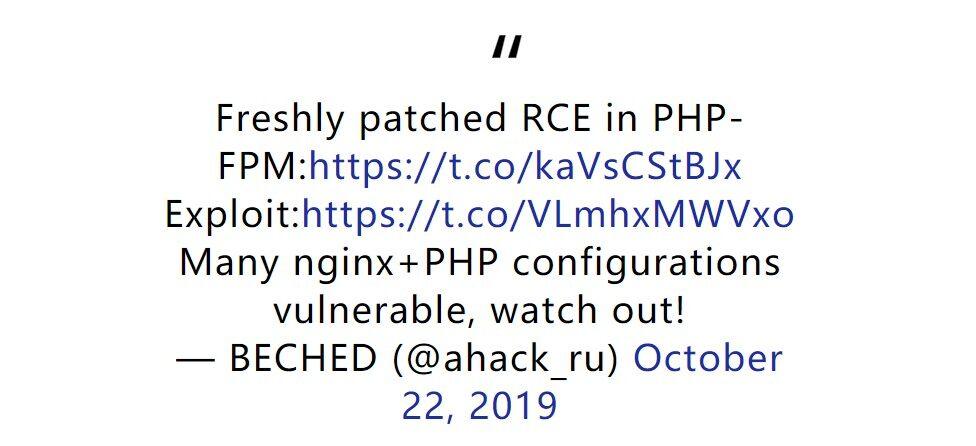 PHP7被曝出一个远程执行代码漏洞