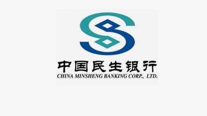 中国民生银行大数据团队Kafka1.X管控实践