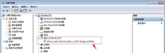 通过乐鑫原生 SDK-ESP IDF 连接 AWS IoT 平台