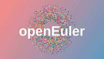 openEuler 21.09 新版本即将发布,聚焦云原生全栈