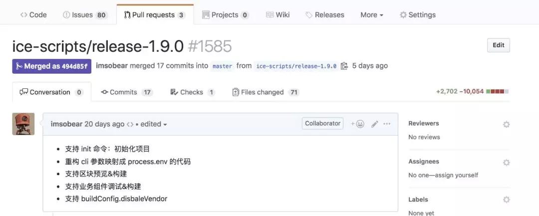 如何管理一个大型开源仓库?