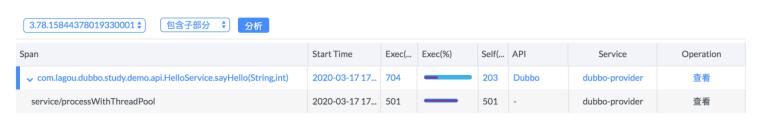 """在线代码级性能剖析,补全分布式追踪的最后一块""""短板"""""""