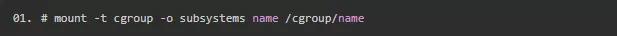 浅谈Cgroups