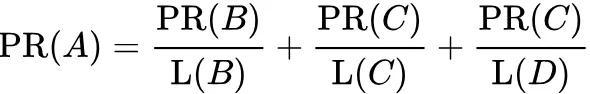 网络图模型知识点综述