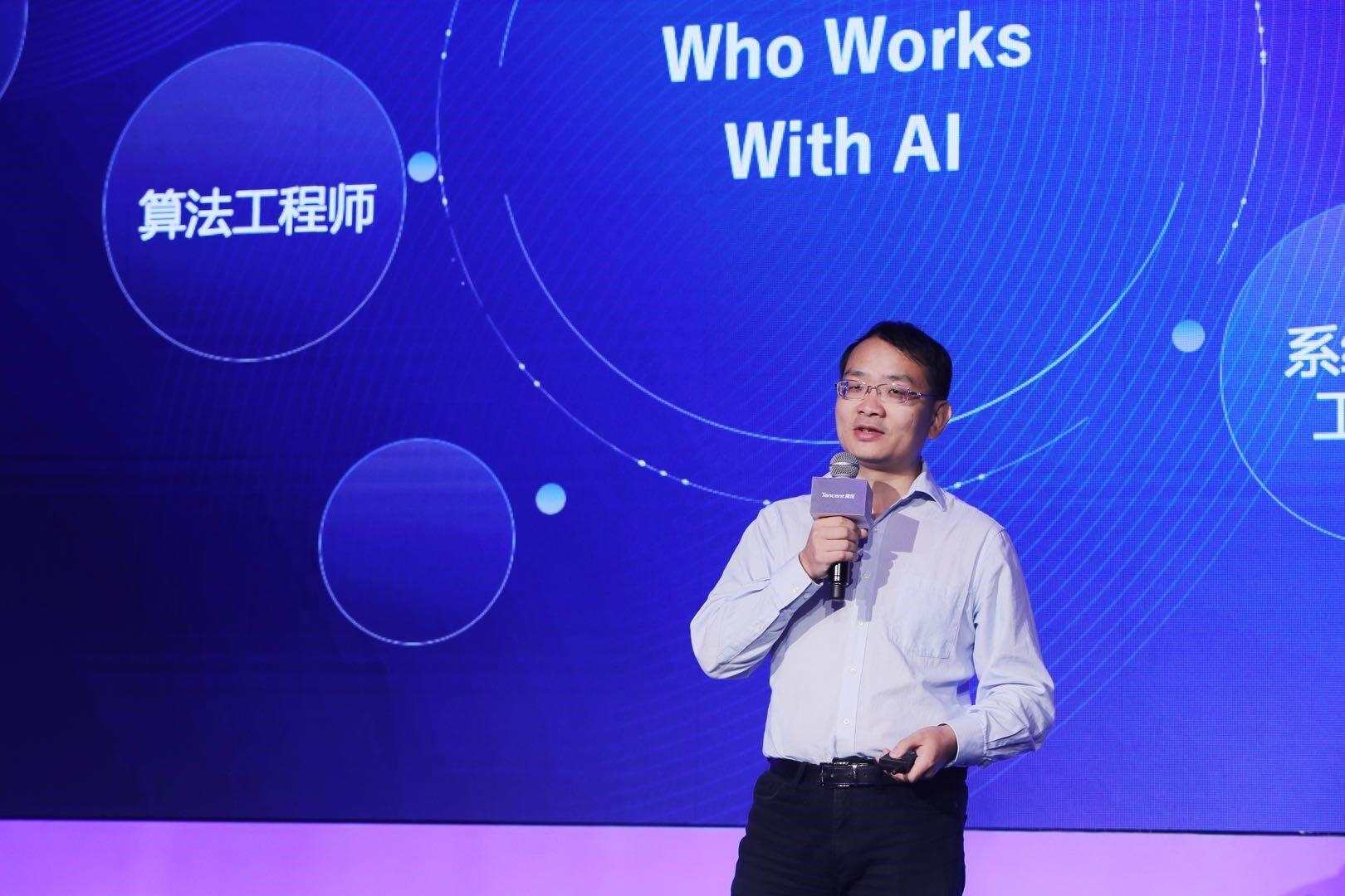 """腾讯云王龙:AI规模化落地进入""""深水区"""",需要跨过两道门槛"""