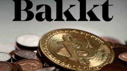 合规交易所Bakkt终于上线比特币交易!Bakkt是如何解决安全问题的?