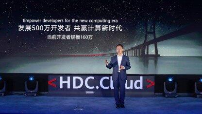 openEuler系商业版操作系统发布,华为2020年投入2亿美元推动鲲鹏计算产业发展