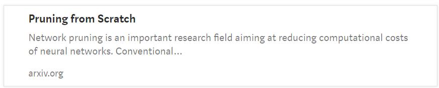 神经网络剪枝领域优秀研究论文汇总